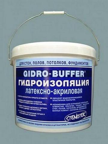 Гидроизоляция ванной битумным праймером гидроизоляция гаража киров