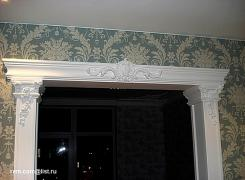 Гипсовый лепной декор и косметическая отделка кабинета