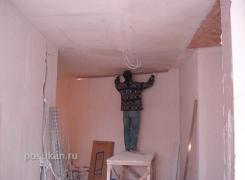 На данном кадре делаем штукатурку потолка